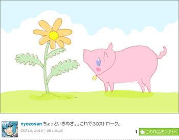 2010_10_10_01.jpg