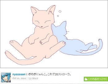 2010_10_10_02.jpg