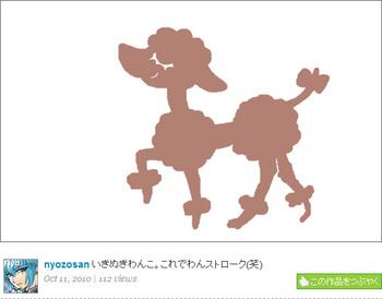 2010_10_11_01.jpg
