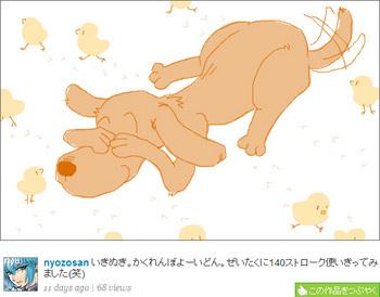 2010_10_13_01.jpg